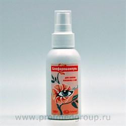 """Жидкость для очищения век """"Блефарошампунь"""" - средство личной гигиены, фл. 0,1 кг. - фото 5759"""