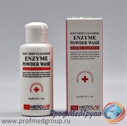 Энзимный порошок для очищения кожи (Enzyme powder wash) - фото 7278