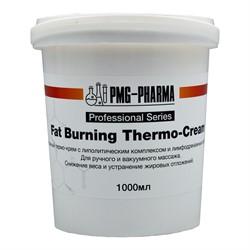 Массажный термо крем для вакуумного и ручного массажа - фото 8916