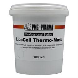 Антицеллюлитная термо-маска для обертывания - фото 8923