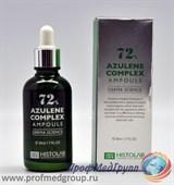 Концентрат № 72 с азуленом (Azulene complex ampoule 72)