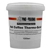 Горячий термо-скраб с липолитчическим эффектом для тела