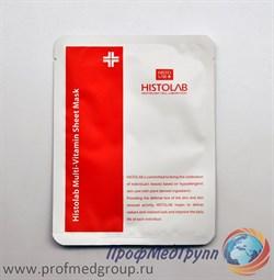 Маска мультивитаминная (Multi-Vitamin sheet mask купить) - фото 7273