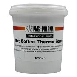 Горячий термо-скраб с липолитчическим эффектом для тела - фото 8919
