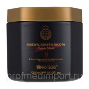 Маска для волос концентрат с двойным содержанием кератина, протеина, коллагена и маслом арганы. 500мл.