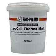 Антицеллюлитная термо-маска для обертывания